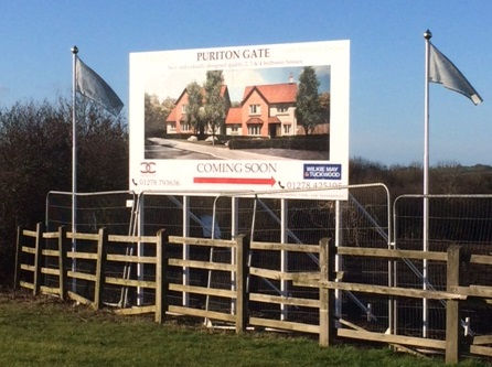 New house site entrance sign