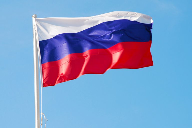 Russian Flag Flags Of The World Uk